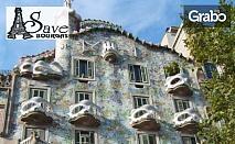 Почивка в Испания! 7 нощувки със закуски, обеди и вечери в Хотел 3* в Коста Брава, плюс самолетен билет