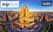 Почивка в Испания! 7 нощувки със закуски, обеди и вечери в Коста Брава/Коста дел Маресме, плюс екскурзия до Барселона