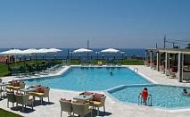 Почивка с изглед към Тракийско море в Хотел