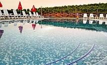 Почивка в Източни Родопи! 2+ нощувки на човек със закуски и вечери + басейн, шезлонг и чадър в хотел Хефес, край с. Кралево,