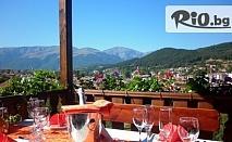 Почивка в Калофер през Август! Нощувка със закуска и вечеря + чаша вино, от Хотел Панорама 3*