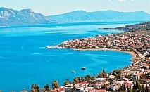 Почивка в Камена Вурла, Гърция! 5 нощувки на човек със закуски и вечери + туристическа програма от Кастело Травъл