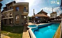 Почивка в къща за гости Биг Хаус 1*, с. Огняново! 1 нощувка в двойна стая или апартамент, безплатно ползване на басейн, джакузи и барбекю