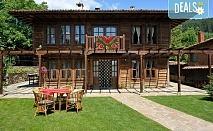 Почивка в Къща за гости Кенара с. Жеравна! 1, 2 или 3 нощувки с домашно приготвени закуски и с възможност за обяд и вечеря, безплатен паркинг и интернет, безплатно за дете до 5.99 г.