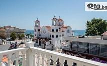 Почивка в Катерини Паралия, Гърция! 5 нощувки със закуски в Хотел Regina Marе + транспорт, от ЮБИМ