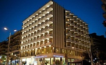 Почивка в Кавала, Гърция! 2 или 7 нощувки на човек със закуски в хотел Oceanis 3* +транспорт от Адриа Турс