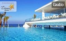 Почивка в Кипър! 7 нощувки на база All Inclusive в King Evelthon Beach Hotel 5*, плюс самолетен билет