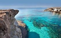 Почивка на о-в Кипър 7 нощувки в хотел по избор с полет на Wizz Air на цени от 389 лв.
