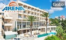 Почивка в Кипър! 5 нощувки със закуски в Пафос, плюс самолетен транспорт и възможност за Лимасол и Никозия