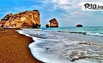 Почивка в Кипър от 21 до 24 Юни! 3 нощувки със закуски в хотел в Пафос + самолетен транспорт, от Арена Холидейз