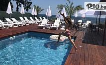Почивка в Китен! Нощувка със закуска и вечеря + басейн и шезлонг, от Семеен хотел Елит на 450 метра от плаж Атлиман