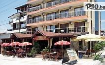 Почивка в Китен! 3, 5 или 7 нощувки със закуски и вечери + панорамен басейн, шезлонг и чадър, от Хотел Русалка