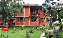 Почивка в Копривщица до края на Юни! Нощувка със закуска, от Семеен хотел Калина 3*