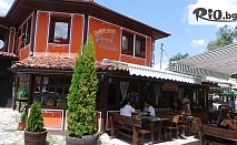 Почивка в Копривщица през Август! Нощувка със закуска и вечеря, от Семеен хотел-механа Чучура