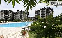 Почивка край Банско до края на Септември! 3, 5 или 7 нощувки, закуски, обеди и вечери + СПА с вътрешен и външен басейн, от Хотел Aspen Resort 3*