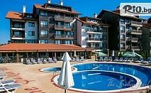 Почивка край Банско до края на Септември! Нощувки със закуски + СПА, вътрешен отопляем басейн и външен басейн, от Хотел Балканско Бижу 4*