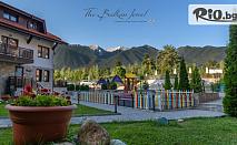 Почивка край Банско до края на Юни! Нощувки, закуски и вечери + СПА, вътрешен отопляем басейн и външен басейн, от Хотел Балканско Бижу 4*