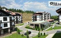 Почивка край Банско! Нощувка със закуска и вечеря /по избор/ + басейн с минерална вода и релакс зона, от Хотел 3 Планини 3*