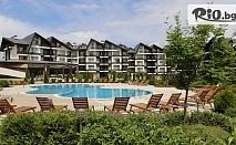 Почивка край Банско - важи и за празниците! 2, 3 или 5 нощувки със закуски и вечери + басейн с минерална вода, сауна и парна баня, от Хотел Aspen Resort