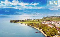 Почивка край брега на Охридското езеро през лятото! 5 нощувки със закуски и вечери във вила Ловец, транспорт и посещение на Скопие