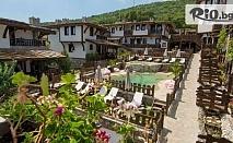 Почивка край Бургас до края на Март! 3 или 5 нощувки със закуски + външен басейн и джакузи, от Комплекс Старите къщи 3*