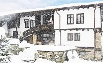 Почивка край Габрово! Нощувка за 6, 8, 10 или 13 човека + механа и камина в Балканджийска къща, с. Живко
