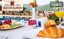 Почивка край Кърджали! Нощувка със закуска и вечеря - в село Главатарци