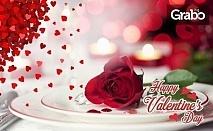 Почивка край Кърджали за Свети Валентин! Нощувка със закуска за двама, плюс сауна, парна баня и тематична украса