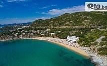 Почивка край Кавала, Гърция! 5 нощувки на база Ultra All inclusive в Хотел Bomo Club Tosca Beach + чадър и шезлонг на плажа, от Мисис Травъл