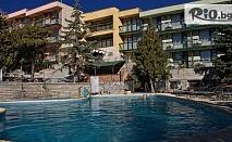 Почивка край Костенец до края на Септември! 1, 3, 4 или 5 нощувки за ДВАМА на база All Inclusive Light + басейн с минерална вода и сауна, от Хотел Виталис