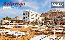 Почивка край Кушадасъ! 7 нощувки на база All Inclusive в Ladonia Hotels Kesre****, Йоздере