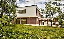 Почивка край Ловеч през Октомври! Наем на луксозна къща за 10 или 14 души + барбекю, от Вила Дрийм
