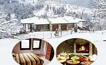 Почивка край Пампорово! 3 нощувка в самостоятелна къща с капацитет 10 човека + барбекю от Родопски Изгреви, с. Момчиловци