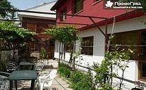 Почивка край природен парк Русенски Лом, Иваново. Нощувка, закуска и вечеря за двама в хотел Кладенеца за 50 лв.