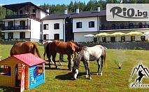 Почивка край Разлог до края на Август! Нощувка със закуска и вечеря + БОНУС: 30 минути конна езда, от Приключенска къща конна база Русалиите 3*