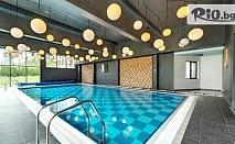 Почивка край Разлог! Нощувка на база All Inclusive Light + Бонус - безплатна нощувка + басейн с минерална вода и релакс зона, от Хотел 3 Планини