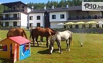 Почивка край Разлог! 2 нощувки със закуски и вечери за двама + БОНУС: конна езда и стрелба с лък, от Приключенска къщаandконна база Русалиите
