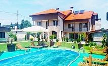 Почивка край Самоков! Нощувка с капацитет за 6 или 12 възрастни + 2 или 4 деца от къща за гости Свети Никола, с. Широки Дол