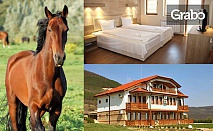Почивка край Севлиево! 2, 3 или 5 нощувки със закуски и вечери, плюс 1, 2 или 4 обяда и конна езда