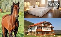 Почивка край Севлиево! 2, 5 или 7 нощувки със закуски и вечери, плюс конна езда, в с. Кормянско