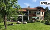 Почивка край Троян! Нощувка в самостоятелна къща за до 20 души + ползване на барбекю и напитка за Добре дошли, от Къща за гости Почивка
