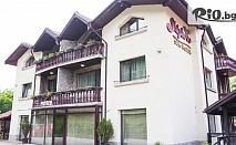 Почивка край Троян през Април и Май! Нощувка със закуска и вечеря + СПА център и горещо минерално джакузи, от СПА хотел Шипково 3*