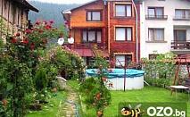 Почивка край величествения връх Мальовица с Нощувка + Закуска + Вечеря на невероятно ниска цена 25 лв., вместо 50 лв. от Семеен хотел