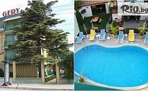 Почивка в Кранево до края на Март! Нощувка със закуска и вечеря /по избор/ + сауна и топъл открит басейн, от Хотел Гери