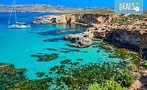Почивка в красивата Малта през февруари или март! 3 нощувки със закуски в Oriana at the Topaz 4* и самолетен билет!