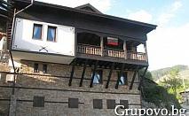 Почивка в красивата планина Родопи!  Нощувка и закуска само за 19лв. в къща Стара Македония до Банско