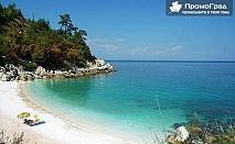 Почивка на красивия остров Тасос (6 дни/5 нощувки със закуски и вечери) за 436 лв.