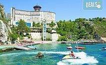 Почивка в края на лятото в Ladonia Hotels Adakule 5*, Кушадасъ! 7 нощувки на база Ultra All Inclusive, безплатно за дете до 12.99г., възможност за транспорт