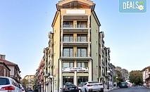Почивка в края на лятото на супер цена в хотел Зевс 3* в Поморие! Нощувка, нощувка със закуска или закуска и вечеря, безплатно за дете до 1.99 г.