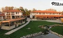 Почивка до края на Октомври в Комплекс Стара Плиска 3*! Нощувка със закуска + басейн и СПА